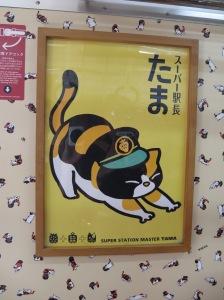 รูปการ์ตูนแมวทามะในอิริยาบทต่างๆ แปะอยู่ทั่วทั้งในรถไฟและที่สถานี