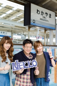 เรโกะ กับคุณบอยซ์ ผู้บริหารใจดี ของ อาหารแมว Nekko และ แป้งโกะ นักร้องสาวแสนน่ารัก