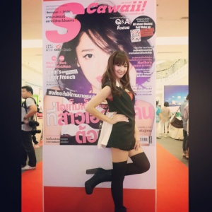 SCawaii! Thai edition event / July2014